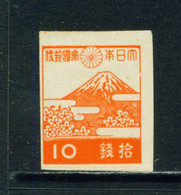 JAPAN  -  1945-48 Definitive 10s Imperf Hinged Mint - Ungebraucht