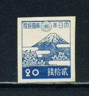 JAPAN  -  1945-48 Definitive 20s Imperf Hinged Mint - Ungebraucht
