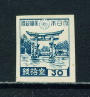 JAPAN  -  1945-48 Definitive 30s Imperf Hinged Mint - Ungebraucht