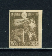 JAPAN  -  1945-48 Definitive 50s Imperf Hinged Mint - Ungebraucht