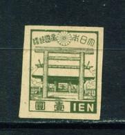 JAPAN  -  1945-48 Definitive 1y Imperf Hinged Mint - Ungebraucht