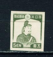 JAPAN  -  1945-48 Definitive 5y Imperf Hinged Mint - Ungebraucht