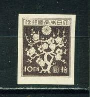 JAPAN  -  1945-48 Definitive 10y Imperf Hinged Mint - Ungebraucht