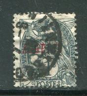 ALGERIE- Y&T N°2- Oblitéré - Used Stamps