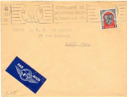 ALGERIE ALGER-GARE OMec RBV 28 FEVR 52 CENTENAIRE DE / SAVORGNAN DE BRAZZA / 25 JANVIER 1852-1952 - Covers & Documents