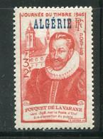 ALGERIE- Y&T N°248- Neuf Avec Charnière * - Nuovi