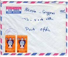 LIBYE; Libye - 6.10.1971 , Lettre De Baida Vers Nicosia, Avec 2 X YT-No. 385; Lot 52468 - Libye