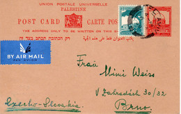 Palestine-CSR Brno 1939 Judaica Uprated Postal Card  V - Palestina