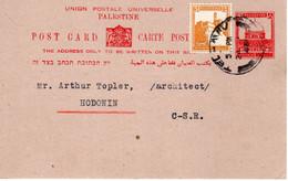 "Palestine-CSR Hodonin 1945 ""EGO World Parcel Despatch"" Printed Uprated Postal Card IX - Palestina"