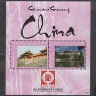 Antigua & Barbuda  2013 Tourist Attractions Of China,   Forbidden City ,  Potala Palace - Antigua Und Barbuda (1981-...)