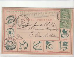 Carte Précurseur Illustrée,Publicitaire+Paire Sage N°106, Ambulant,Baccarat/Lunéville,Meurthe&Moselle-Séverac,Aveyron - 1876-1898 Sage (Tipo II)