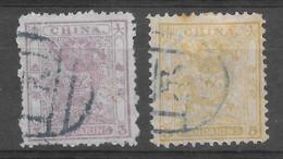 1885 3 & 5 Candarin - Gebruikt