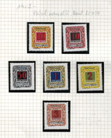 MOZAMBIQUE STAMP - POSTAGE DUE 1952 Numeral Stamps SET MNH (LMZ#154) - Mosambik