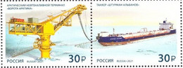 """Russia, 2021 Ships, Oil  Terminal """"Gates Of The Arctic""""+Tanker """"Shturman Albanov"""" 2 Stamps - Other"""