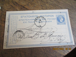 Corfou Repiquage Spir Goulis 1889 Grece Entier Postal Stationery Card - Entiers Postaux
