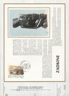 DOCUMENT FDC 1980 SCULPTURE DE ZADKINE - 1980-1989