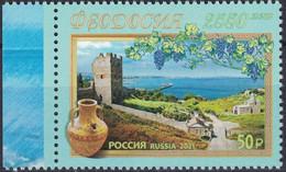 Russia, 2021, Mi. 3015, 2550th Anniv Of The City Of Feodosia, MNH - Unused Stamps