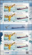 Russia, 2021, Mi. 3017-18, Russian Navy, Sea Fleet Of Russia, Oil, Gas, Arctic, Tanker, Label, MNH - Unused Stamps