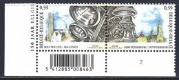 Cob 3170/71 -se Tenant Cdf N° Planche-Les Cloches-Relations Belgos-Russes ** - 2001-2010