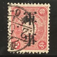 ◆◆Japan 1910 Chrysanthemum 3S Military Stamps In China&Korea Wide Space(4mm), Opt,on Chrysanthemum Used RARE++RARE++ - Gebruikt