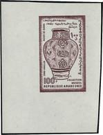 Neuf Sans Charnière N°101/109. La Série Complète En 9 Petits Feuillets. Non Dentelés. Superbe - Unclassified