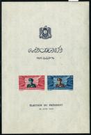 Neuf Sans Charnière N° 6, Le Bloc T.B. Cote Michel B 28. - Unclassified