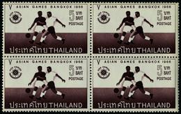 Neuf Sans Charnière N° 431/8, La Série 5è Jeux Asiatique, Bloc De 4 TB - Unclassified