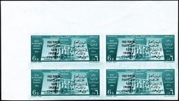 Neuf Sans Charnière N° 27B/28B, 2 Val. Monuments De Nubie Surchargés Free Yemen.. En Blocs De 4 Non-dentelés, TB - Unclassified