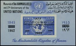 Neuf Sans Charnière Michel BF 1a + 1b 17è Ann. United  Nations, 1ex Surcharge Rouge L'autre En Noir, T.B. - Unclassified