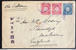 ◆◆◆CHINA 1910 - Postal History - DAIREN -  To The ENGLAND 1910 's // ***VIA SIBERIA -- DAIREN -- CHANGCHUN-S --*** - Brieven En Documenten