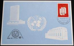 UNO GENF 1982 Mi-Nr. 110 Blaue Karte - Blue Card Mit Erinnerungsstempel SKAREX 82 SKARA - Lettres & Documents