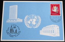 UNO GENF 1983 Mi-Nr. 119 Blaue Karte - Blue Card Mit Erinnerungsstempel STAMPEX LONDON - Lettres & Documents