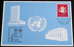 UNO GENF 1983 Mi-Nr. 120 Blaue Karte - Blue Card Mit Erinnerungsstempel FORBACH - Lettres & Documents