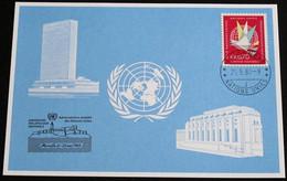 UNO GENF 1983 Mi-Nr. 122 Blaue Karte - Blue Card Mit Erinnerungsstempel MARSEILLE - Lettres & Documents