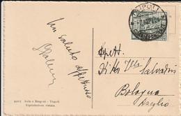 Libye Carte Tripoli Pour L'Italie 1927 - Libye