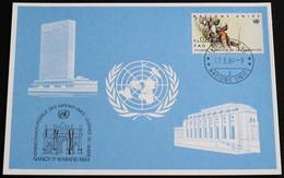 UNO GENF 1984 Mi-Nr. 130 Blaue Karte - Blue Card Mit Erinnerungsstempel NANCY - Lettres & Documents