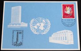 UNO GENF 1984 Mi-Nr. 131 Blaue Karte - Blue Card Mit Erinnerungsstempel OSLO - Lettres & Documents