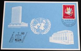 UNO GENF 1984 Mi-Nr. 132 Blaue Karte - Blue Card Mit Erinnerungsstempel FERPHILEX 84 MONTREUX - Lettres & Documents