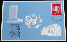UNO GENF 1984 Mi-Nr. 133 Blaue Karte - Blue Card Mit Erinnerungsstempel ESPANA 84 MADRID - Lettres & Documents