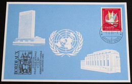 UNO GENF 1984 Mi-Nr. 134 Blaue Karte - Blue Card Mit Erinnerungsstempel BORDEAUX - Lettres & Documents