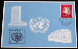 UNO GENF 1984 Mi-Nr. 136 Blaue Karte - Blue Card Mit Erinnerungsstempel RICCIONE - Lettres & Documents