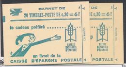 EC-692: FRANCE: Lot Avec Carnet Fermé Et** N°1536C3-1536A C1 - Standaardgebruik