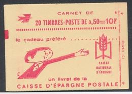 EC-693: FRANCE: Lot Avec Carnet Fermé Et** N°1664C2 - Standaardgebruik