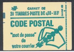 EC-698: FRANCE: Lot Avec Carnet Fermé Et** N°1893C1a - Standaardgebruik