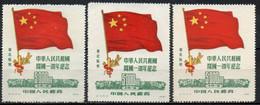 CHINE DU NORD-EST 1950 SANS GOMME - Nordostchina 1946-48