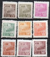 CHINE DU NORD-EST 1951 SANS GOMME - Nordostchina 1946-48