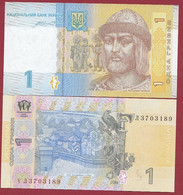 Ukraine 1 Hryvnia   2014 ---UNC --(372) - Ukraine