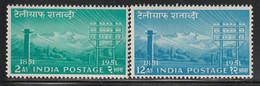INDE - N°46/7 ** (1953) Télégraphe - Unused Stamps