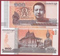 Cambodge 100 Riels  2014 ---UNC --(387) - Cambodia
