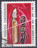 New Hebrides - 1977 - Native Art - Primitive Sculpture - Y&T 328 - MI 342 - SC - SG - Oblitéré - Used - Gebruikt